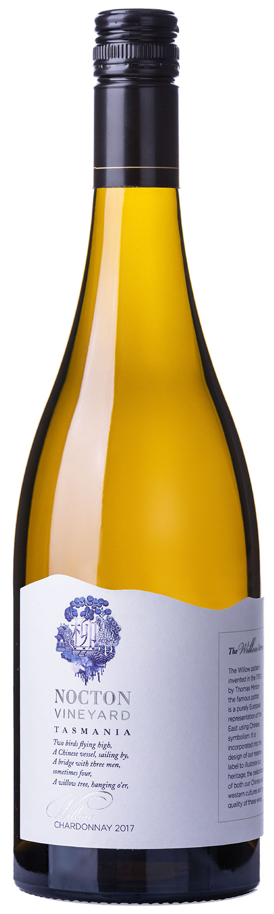 Image of Willow Reserved Chardonnay 2017